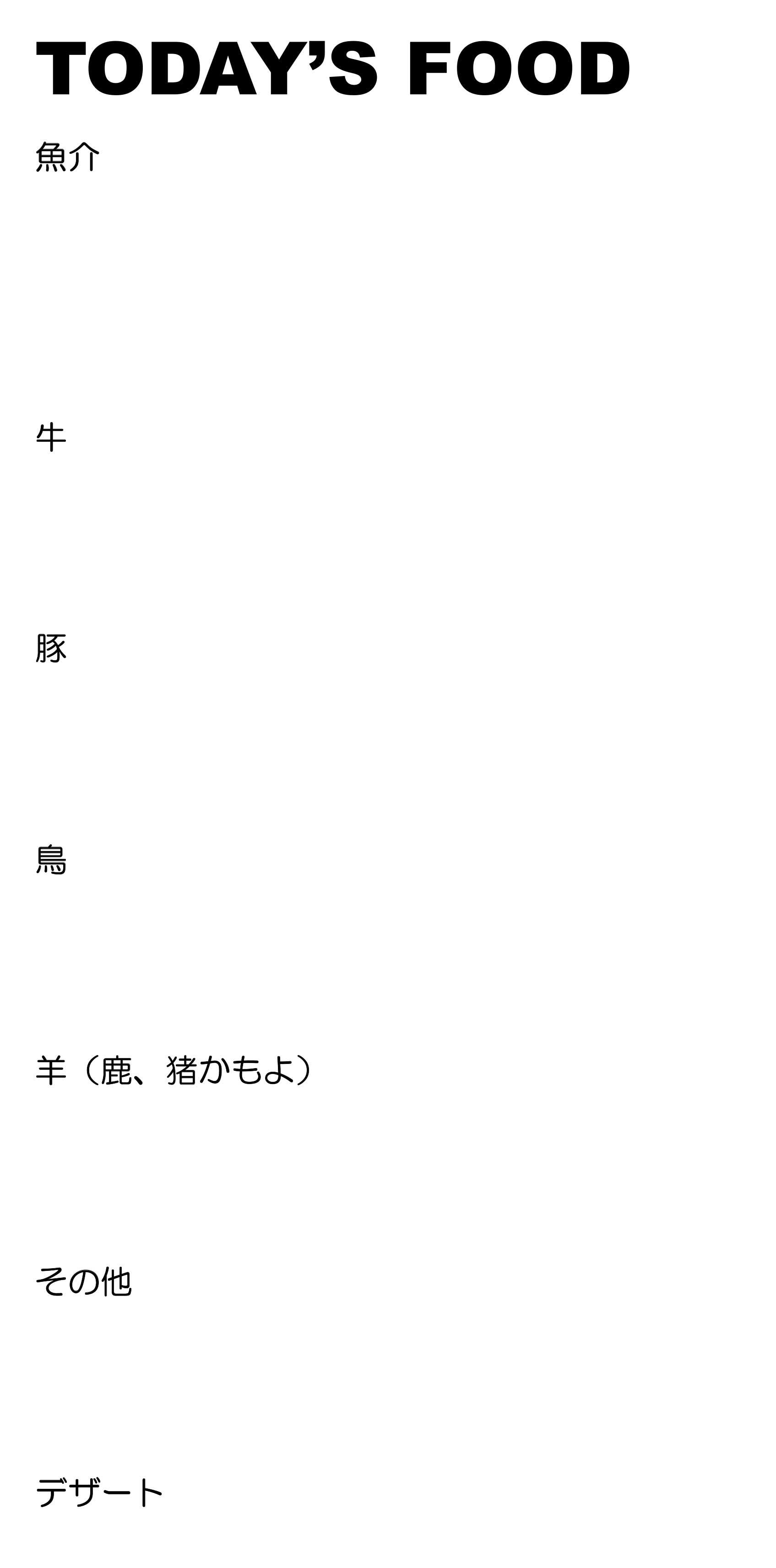 フード画像03